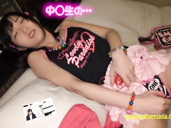 Beautiful and exciting Japanese teen chick Reina Tsukimoto in Asian solo porn video